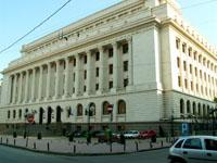 BNR building