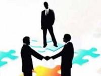 buna credinta in negocieri